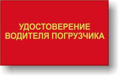 Должностная Инструкция Карщика Склада - фото 2